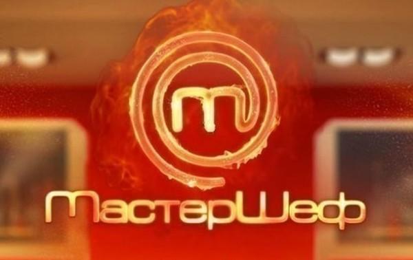 МастерШеф-7: суперфинал. Смотреть онлайн 27.12.2017
